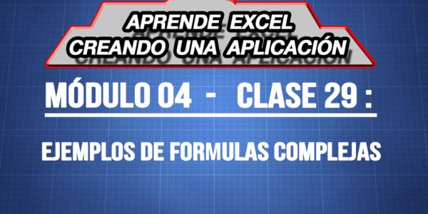Ejemplos de formulas complejas en Excel - ExpertoDigital