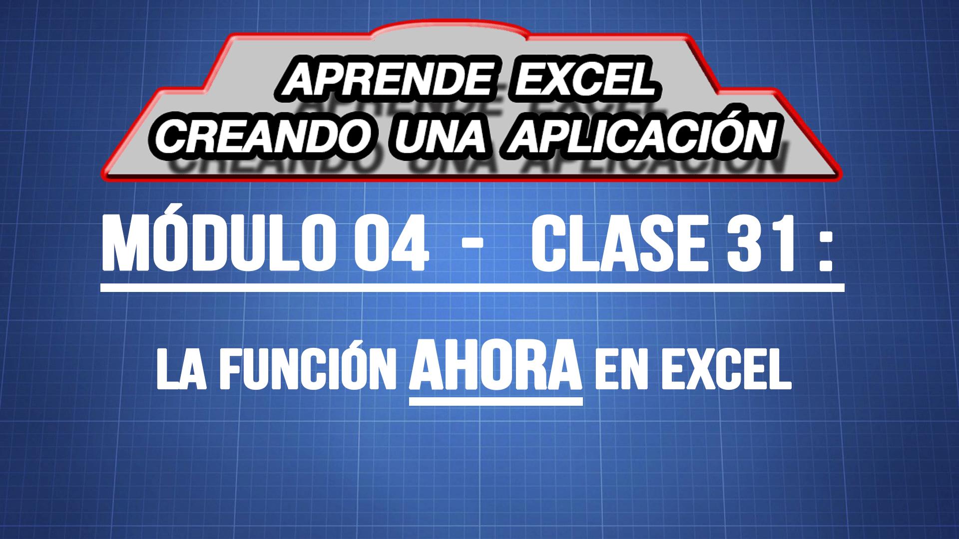 Como usar la función AHORA en Excel — ExpertoDigital.Net